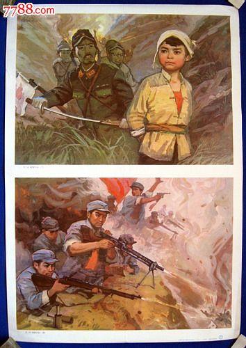 《王二小》(2开,2张一套)王玉方画图片