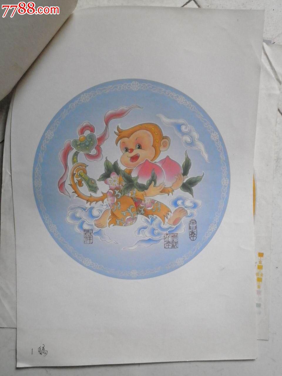 陶瓷贴花纸--猴子献桃和设计原稿