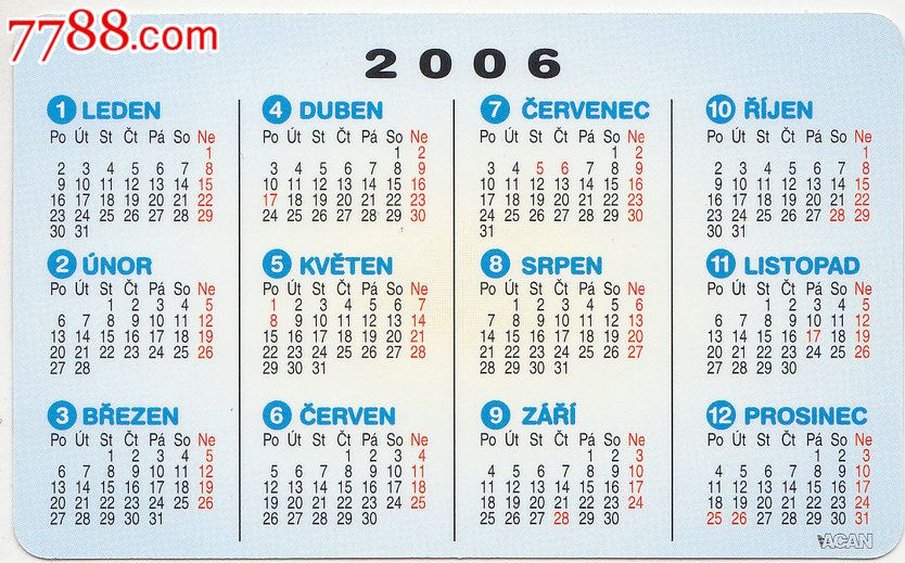 外国年历卡捷克2006年汽车