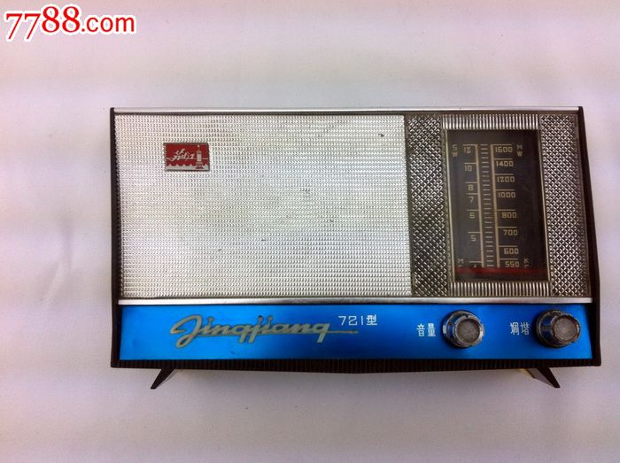 荆江牌收音机图片