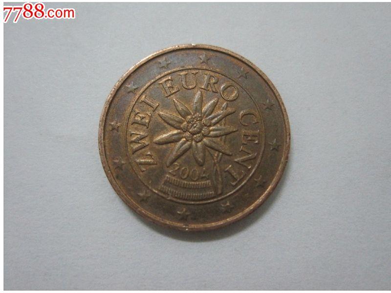 2分欧元==奥地利发行==2004年==收藏使用图片
