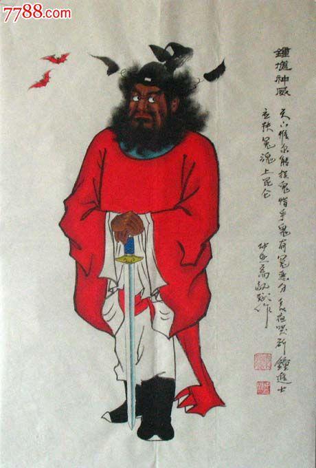 驱邪镇宅国画纯手绘秦敬斌开人物真迹作品钟馗1534