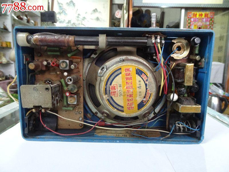 黄河j5-s1型5管半导体早期收音机