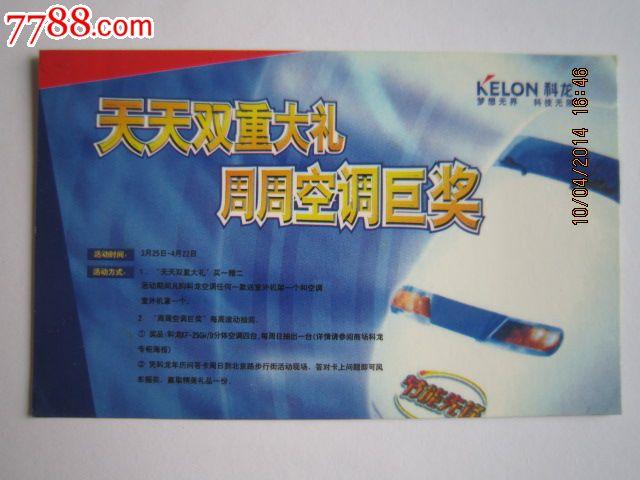 科龙35-k1外机接线图