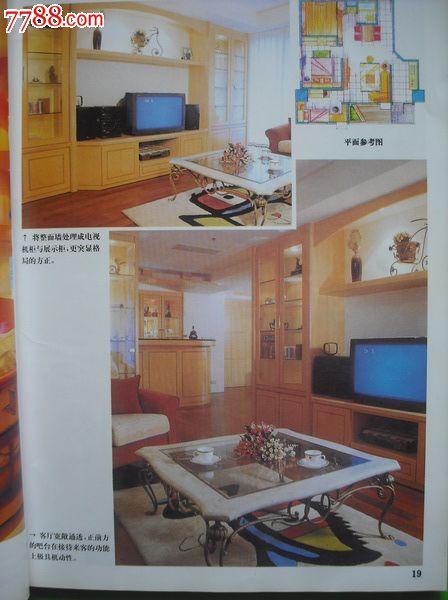 商品房装潢设计.家装室内装饰装修装潢
