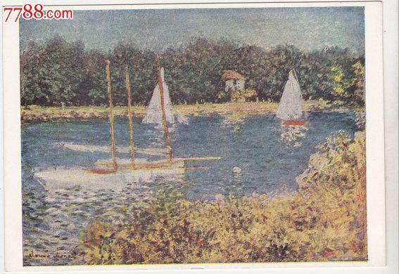 版法国画家莫奈绘画