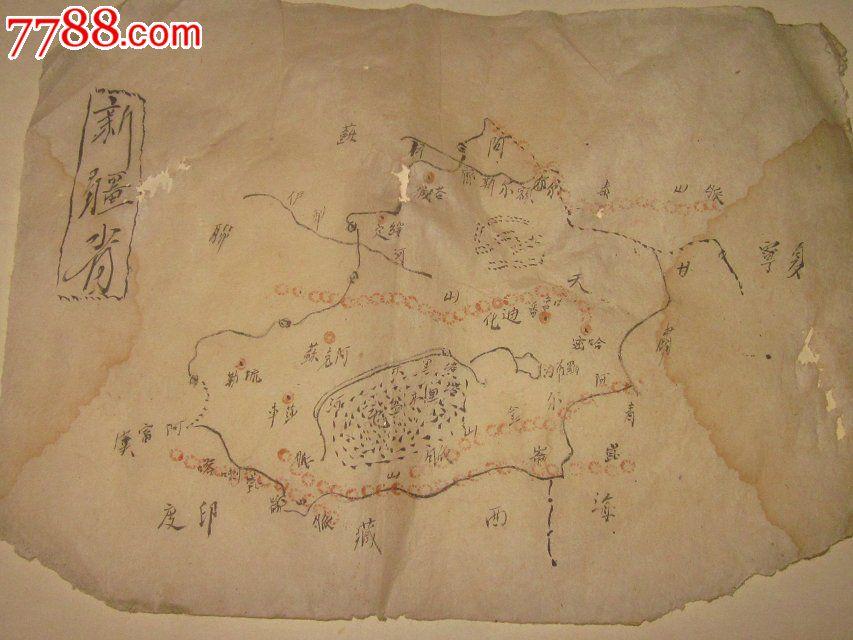 陕甘宁边区手绘地图,民国旧书,解放战争时期(1945年—