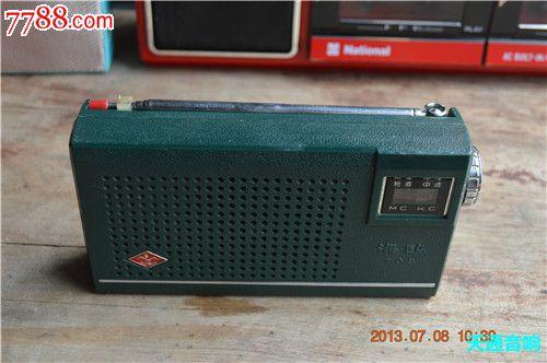 海鸥收音机型号705_价格150元
