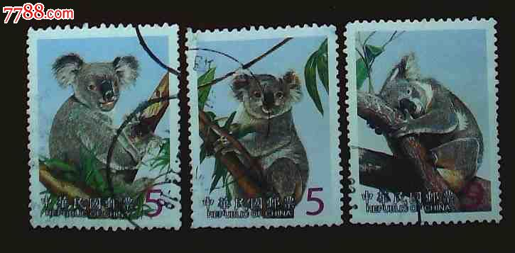 台湾动物,树袋熊,无尾熊,考拉邮票信销3枚,差1枚成套