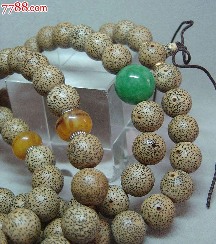 星月菩提子圆形大珠子念珠.直径:1.4左右