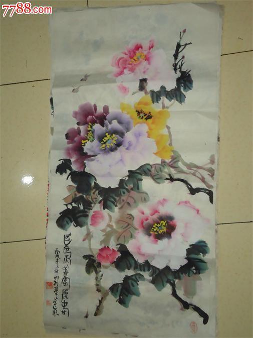 藏族的国花手绘简单