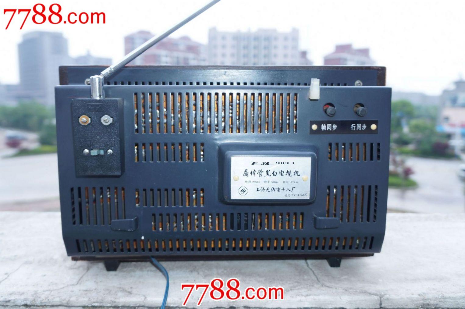 电路板 机器设备 1526