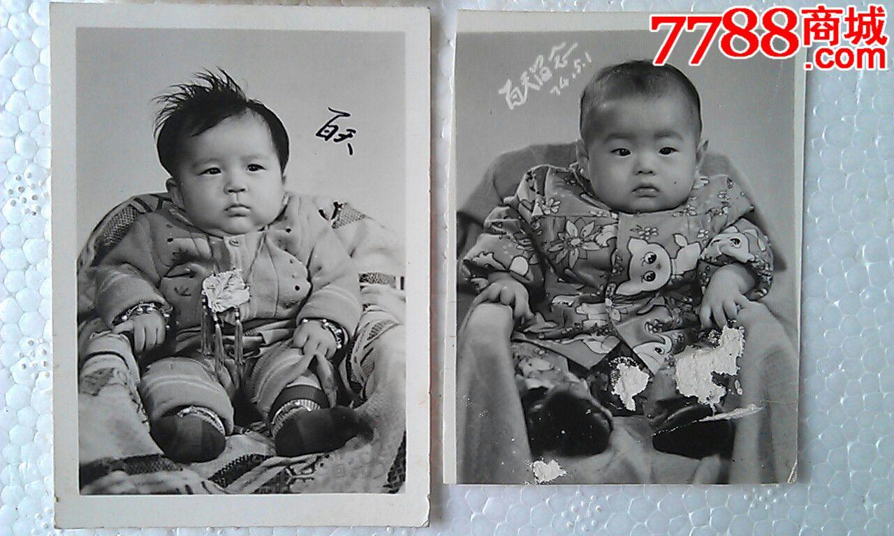 可爱的童年,可爱的百天婴儿一一4张老照片