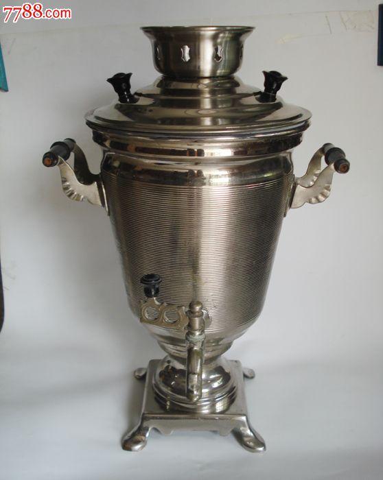 西洋收藏俄罗斯咖啡壶电热水壶电加热壶老式咖啡壶铜