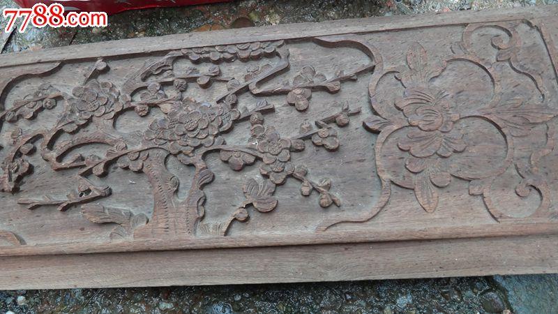 工漂亮的梅花工艺花板_木雕花板_小小玉器【7788收藏
