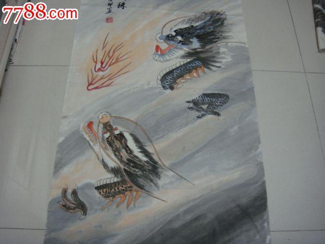 中国野生动物保护协会会员---戏