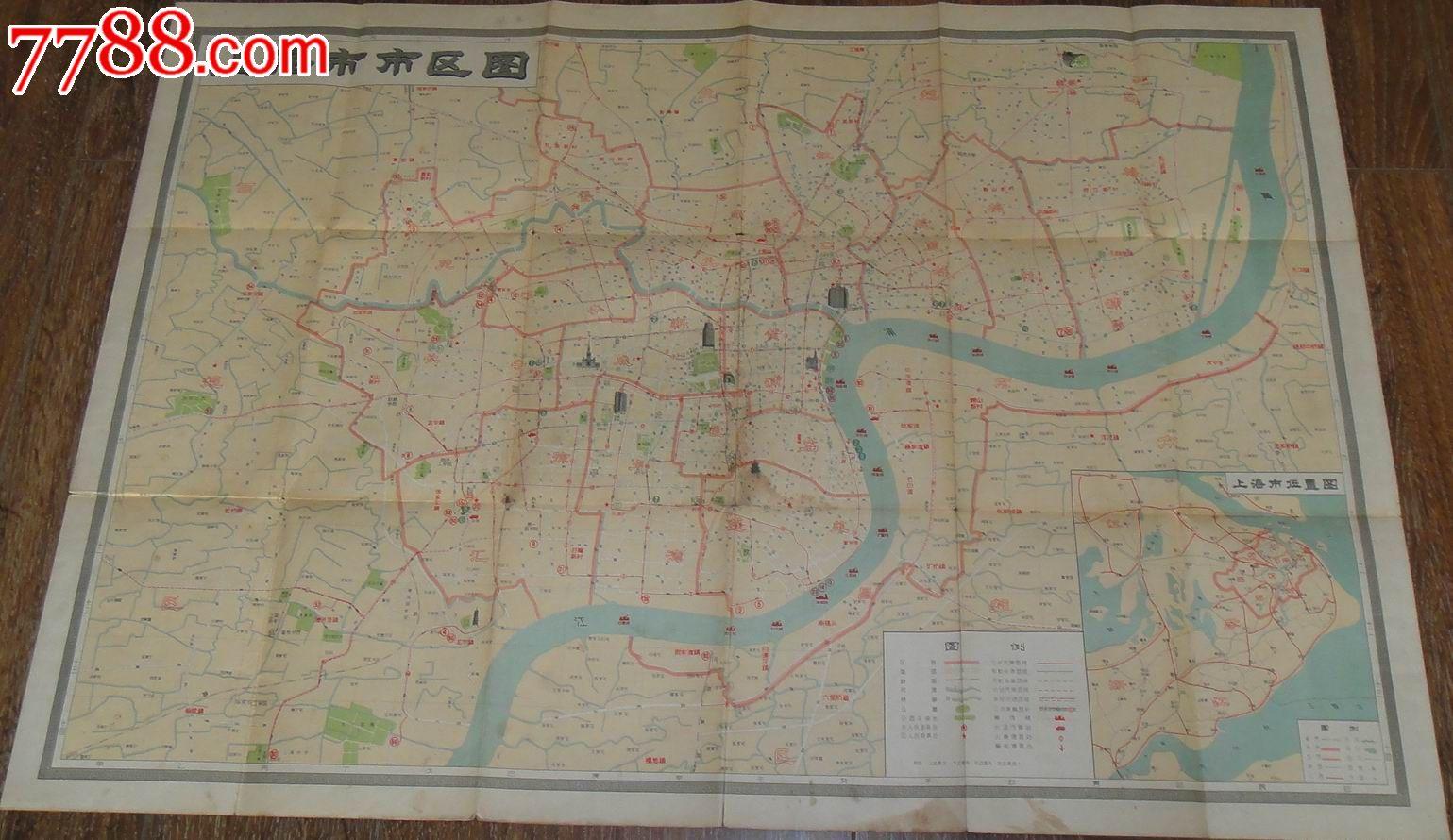 1956年地图出版社出版(对开)【上海市市区图】