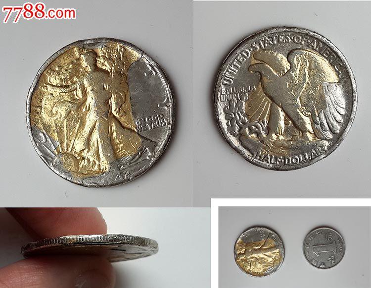 美国银币1942年老镀金半美元/50美分行走女神银币