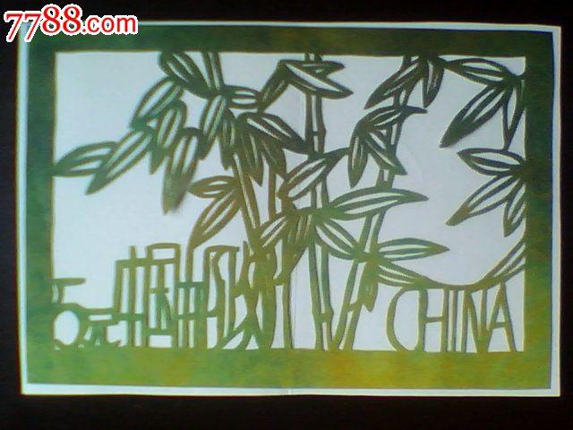 手工剪纸竹子成套2枚