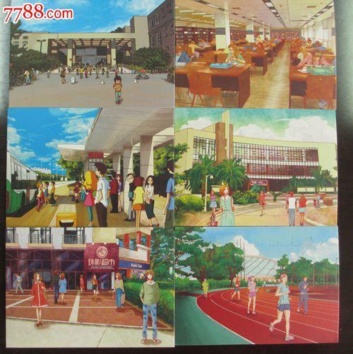 明信片收藏--漫步北师大手绘明信片12张