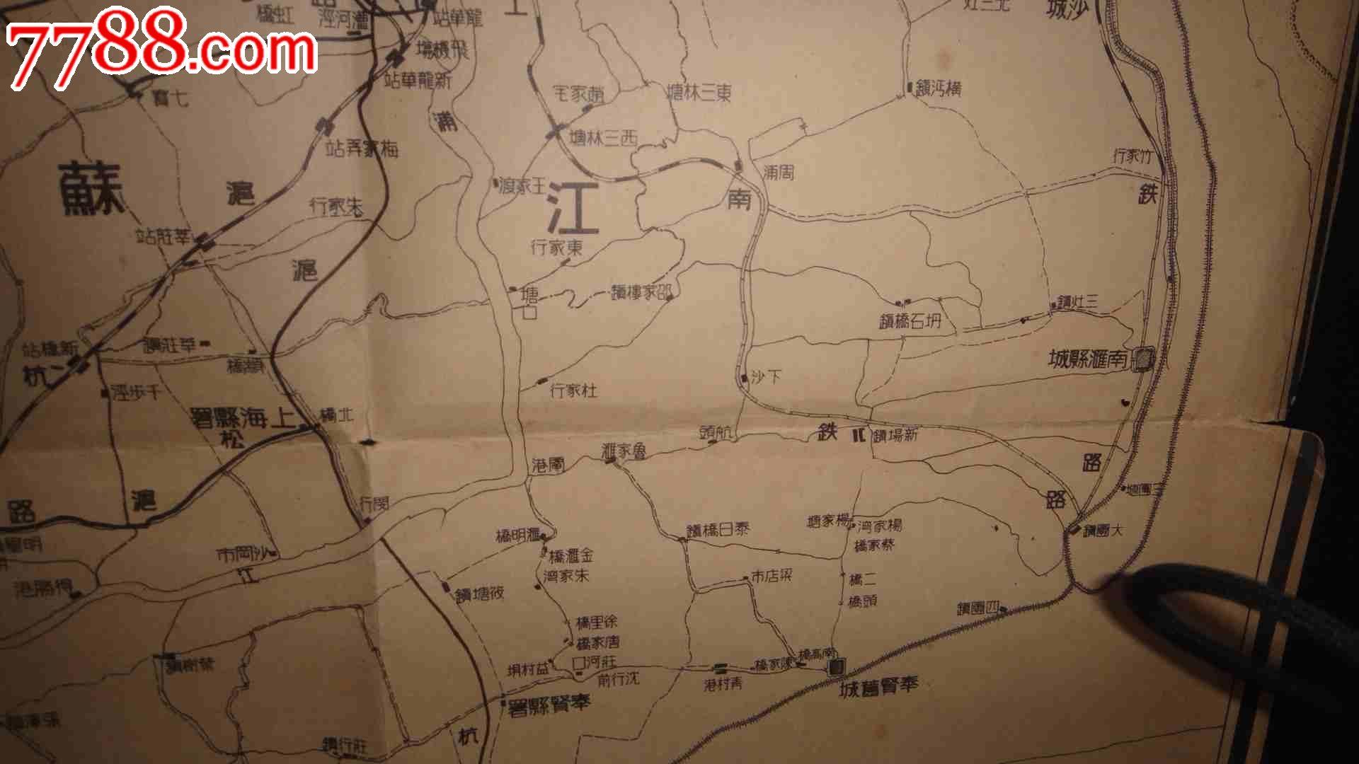 清代地图.上海市附近交通图.36-49厘米.厚纸,上海县署
