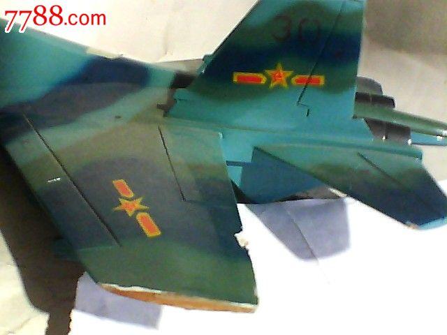八一30大木制飞机模型