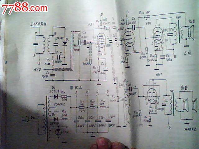高级电子管收音机电路图23幅