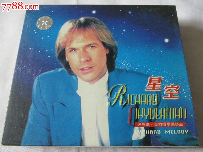 理查德·克莱得曼钢琴曲(星空)