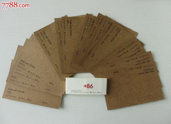 86国际设计师产品概念店发行_价格元_第3张_7788收藏__中国收藏热线
