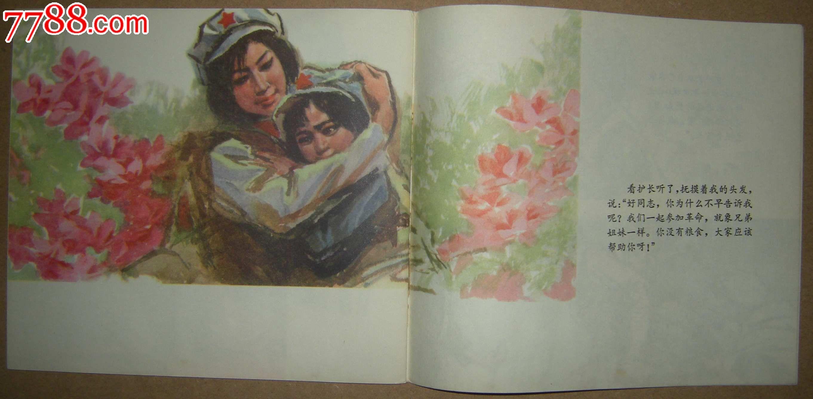 红军长征80周年儿童绘画