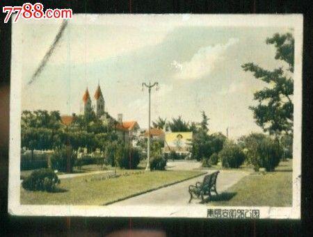 50年代老照片【青岛安徽路公园】手工上彩