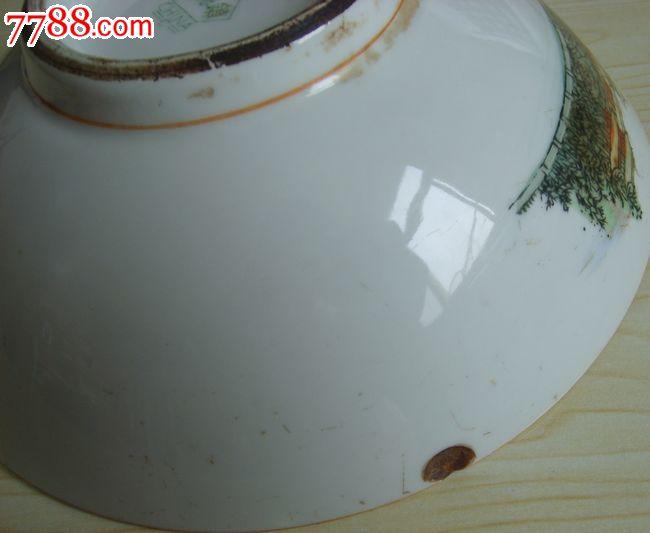老瓷器50年代早期景德镇手绘山水瓷碗