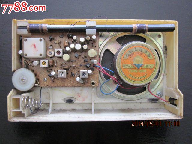 环球718型老晶体管收音机.