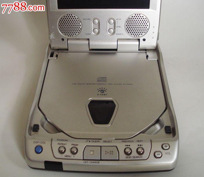 aiwa爱华便携式vcd播放机便携折叠视频播放器xp-km88