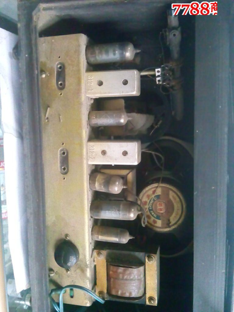 """红旗582电子管收音机""""为人民服务"""""""