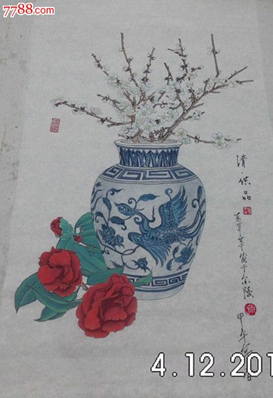 工笔重彩画法,,年代不详,,小于二尺,,未装裱,,宣纸, 简介: 《青花瓷图片