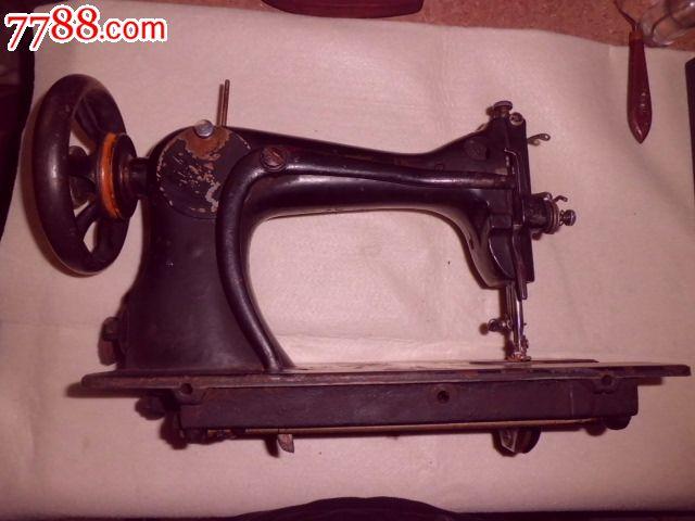 华南牌缝纫机