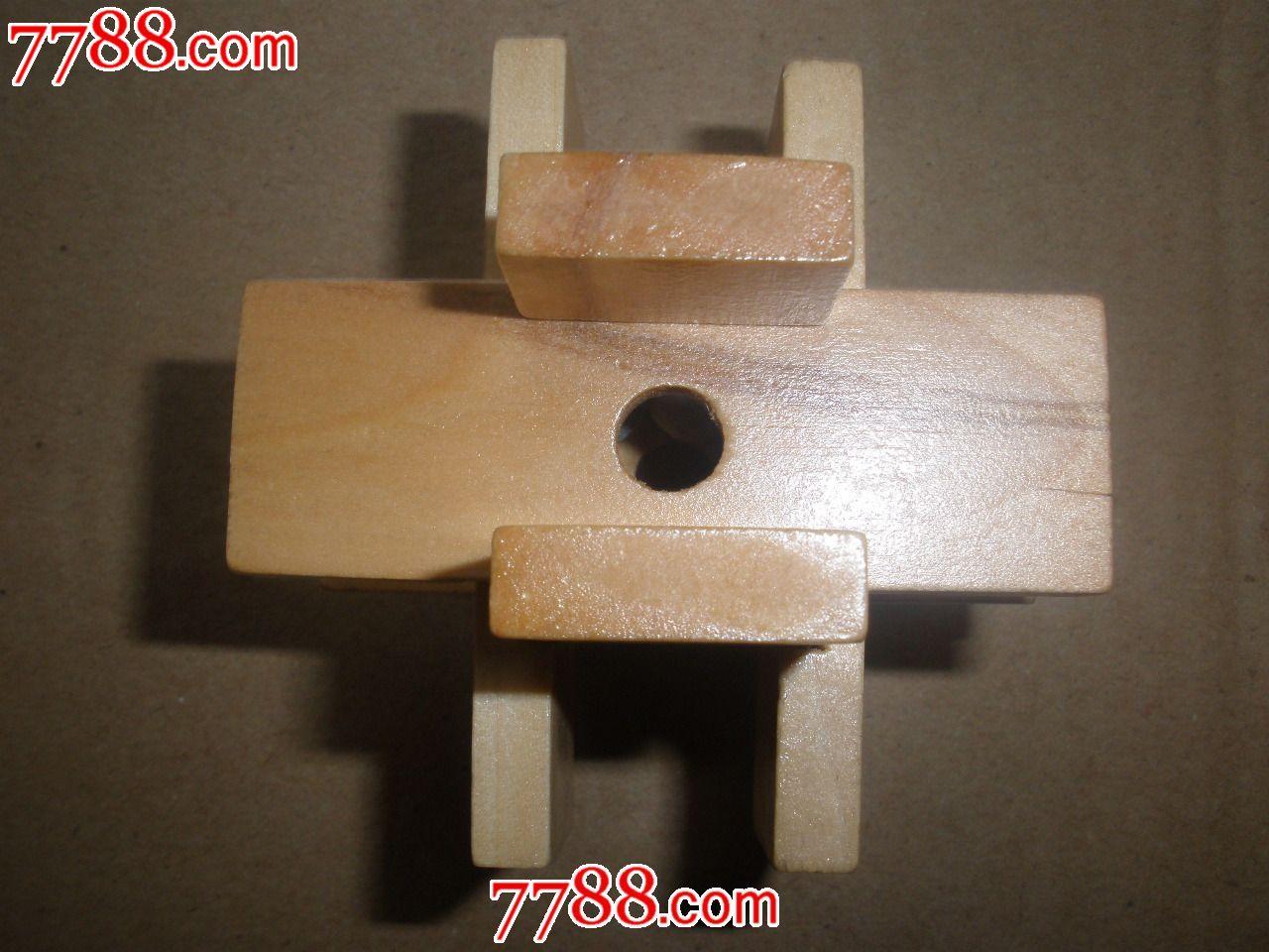孔明锁——六片拼