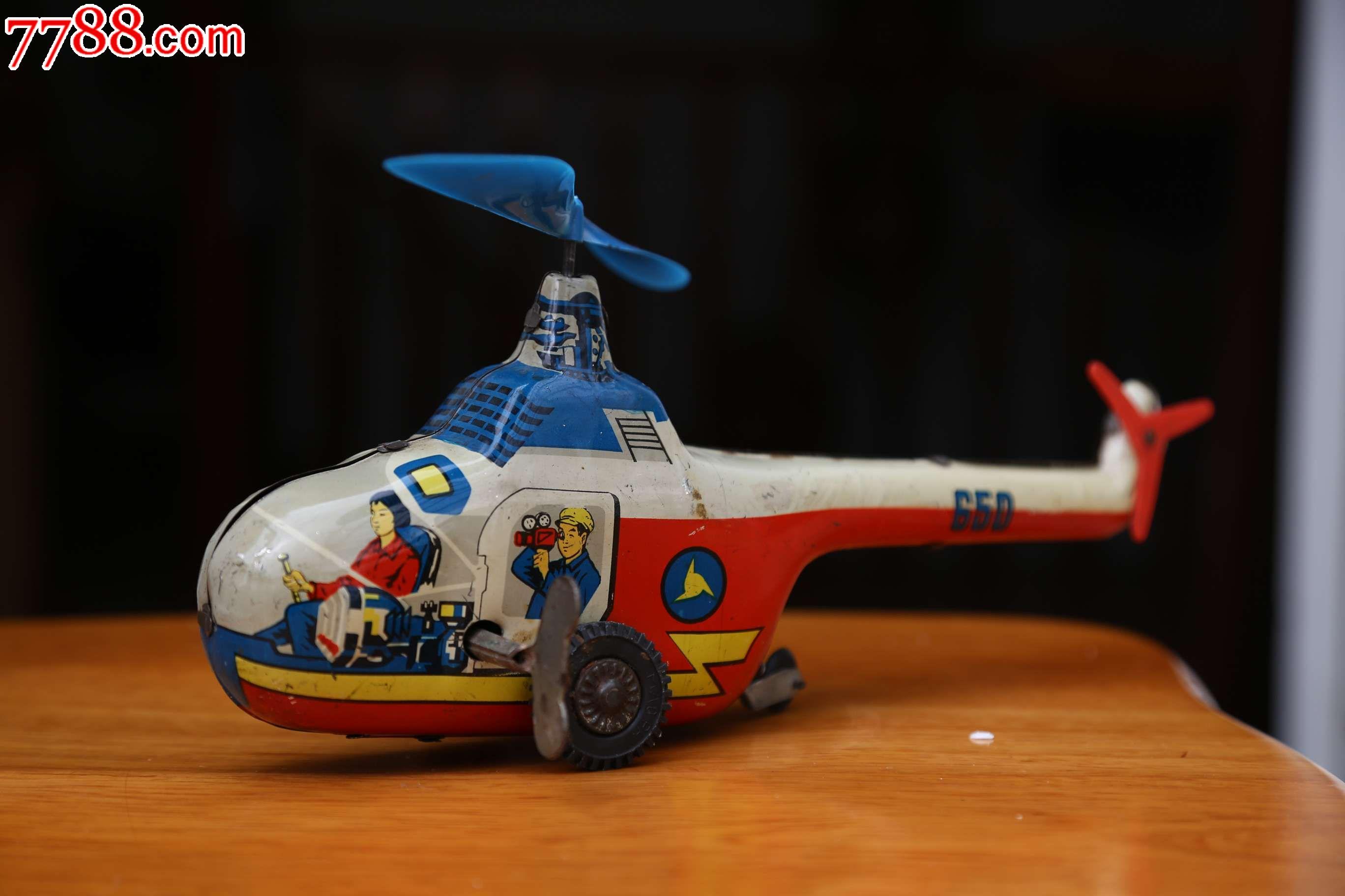 经典怀旧收藏,文革铁皮发条650型号直升飞机玩具_价格600.