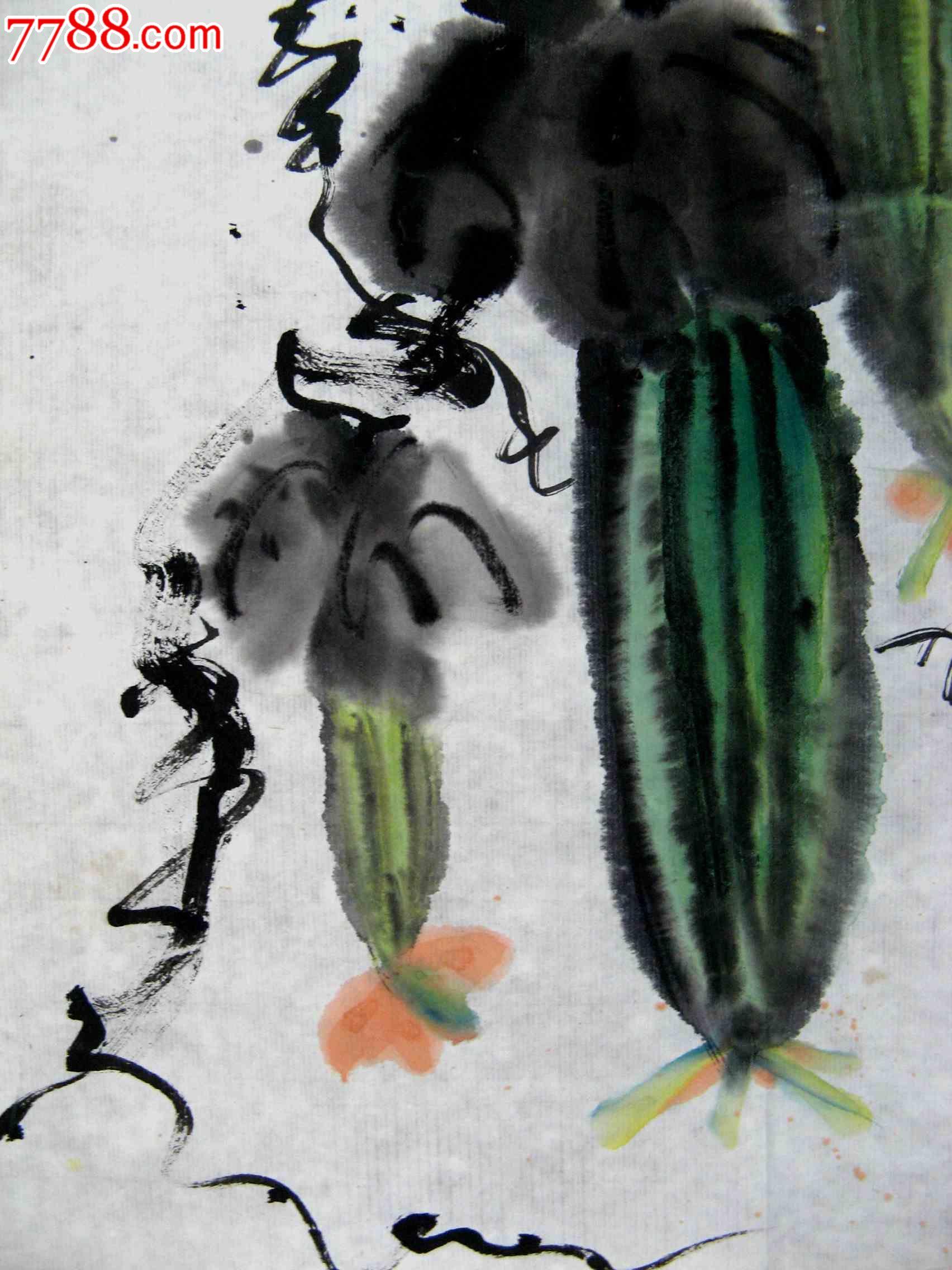 一尺斗方写意蔬果画《丝瓜》_价格10元_第2张_7788收藏__中国收藏热线图片