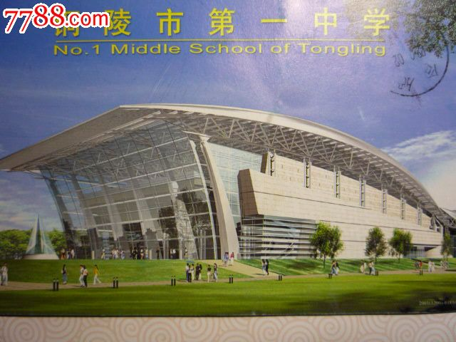 安徽铜陵一中体育馆