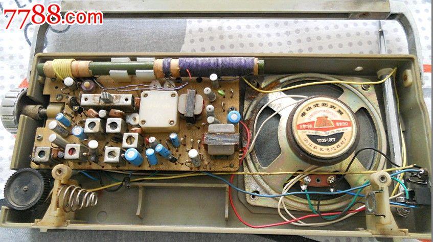 红灯收音机,收音机,晶体管收音机,年代不详,家用收音机,手提/便携式