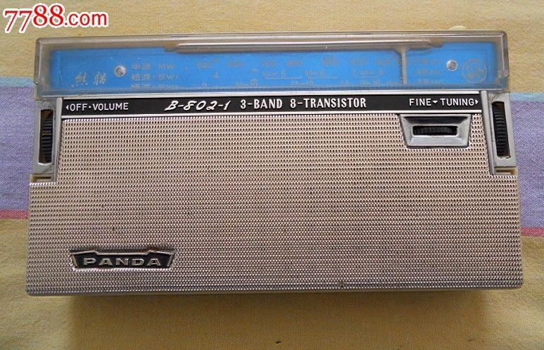 熊猫b802收音机