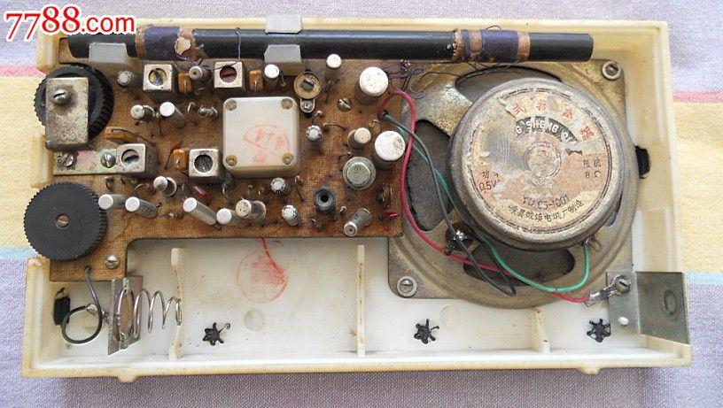 电路板 收音机 816_461