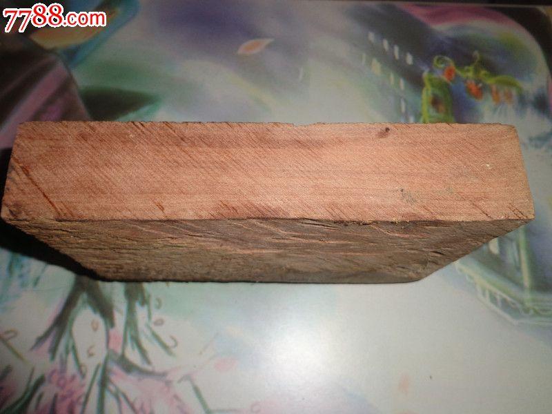 老红木木板