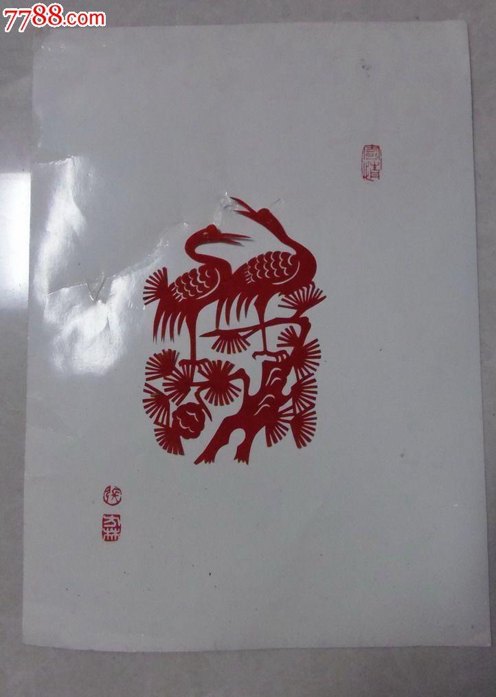 南京张方林---剪纸四张--省工艺美术大师---南京民间工艺厂流出图片