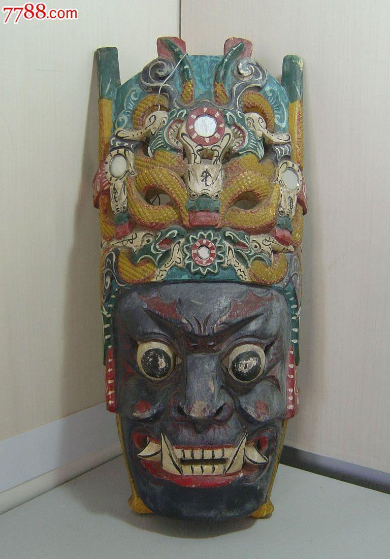 清代彩绘木雕面具_价格3000元【老虎头古玩店铺】
