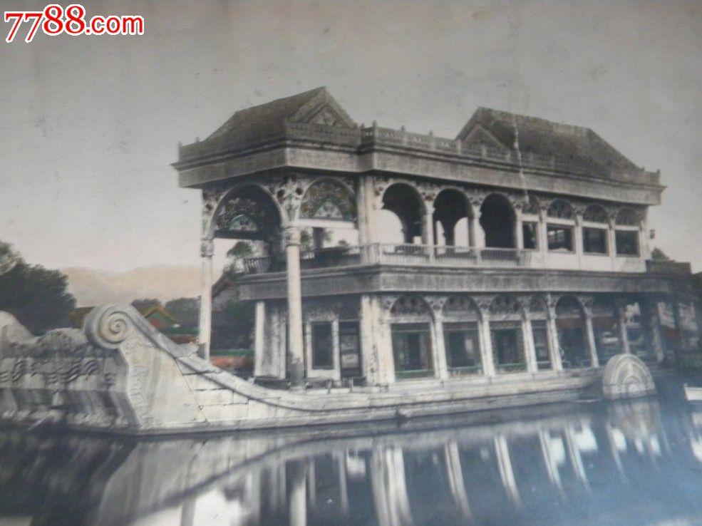 >> 民国彩色北京石坊船照片,老照片,老照片-->风光建筑照片,名胜建筑