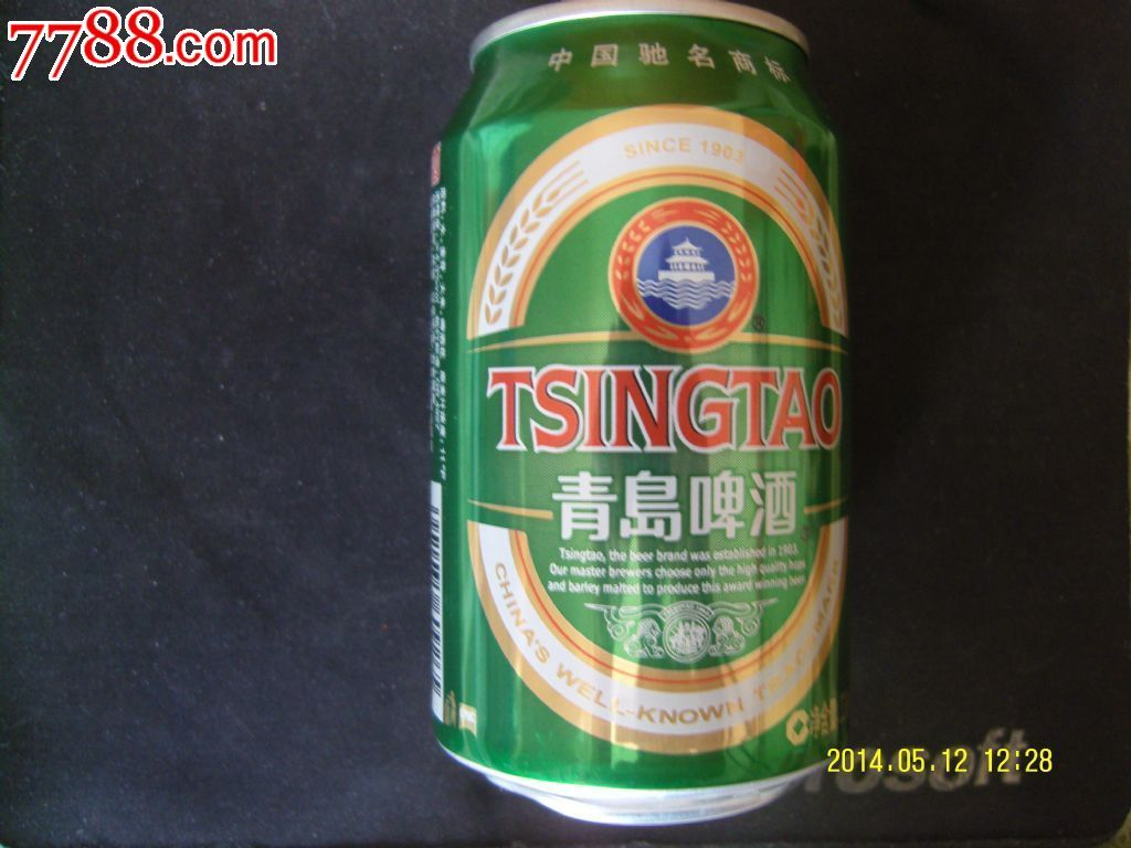 青岛啤酒(净含量330ml)易拉罐