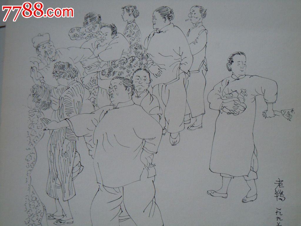 著名连环画家,贺友直,老上海民俗系列画作_人物国画原